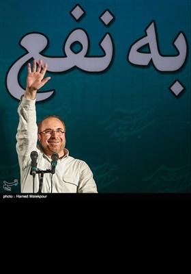 آیت اللہ رئیسی کے حامیوں کا تہران میں عظیم اجتماع