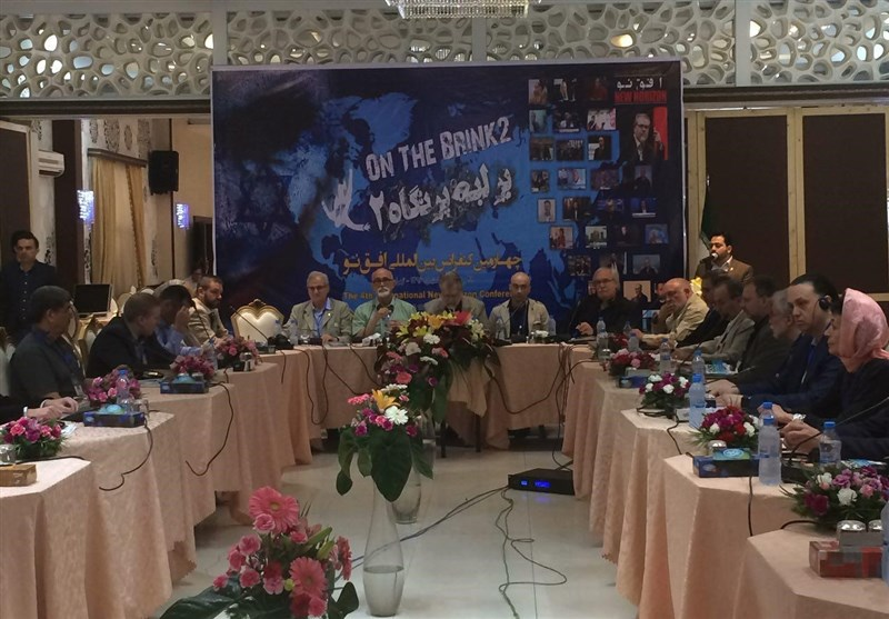 New Horizon Conference Kicks Off in Tehran