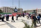 مشهدا نمایشگاه قرآن و عترت مشهد در محل میدان شهدا برپا میشود