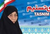 نامزد اصولگرای شورای شهر یزد: به مطالبات زنان در شورای شهر یزد هیچگاه توجه نشد