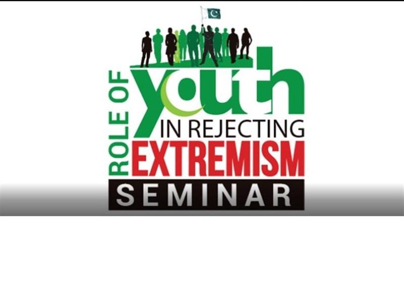 نوجوان دہشتگردوں کے نظریے سے کیسے بچیں؟ پاک فوج کے زیر اہتمام سمینار آج ہوگا