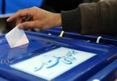 80 صندوق پشتیبان برای مواقع اضطراری آماده شد/ مشارکت 75 درصدی همدانیها در انتخابات