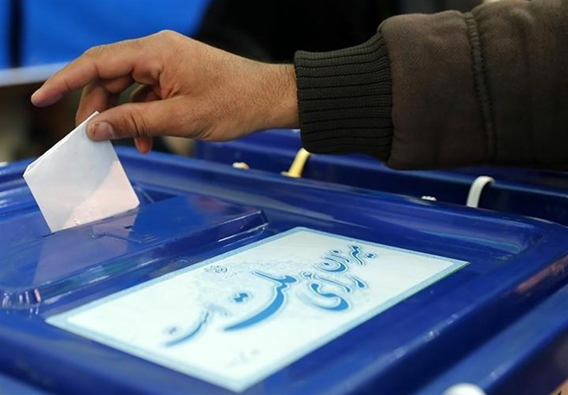 Polls Open in Iran Presidential Election