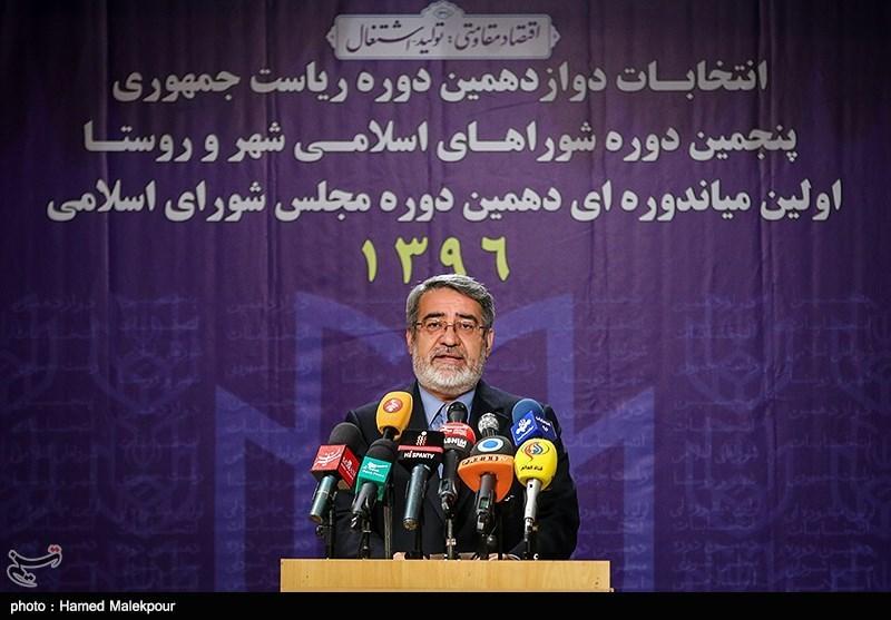 انتخابات در امنیت کامل برگزار شد/ اعلام نتایج انتخابات شوراها توسط استانداریها