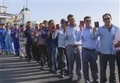 رای بوشهر