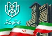 """"""" رئیصی یا رییس الساداتی"""" رئیسی خوانده خواهد شد/ توضیحات درباره غلط املاییهای انتخاباتی"""
