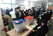 عدم درج مُهر بر روی برگههای اخذ رای در جنوب شهر/ این آرا باطله محسوب میشوند
