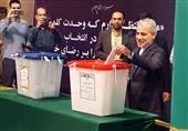 نوبخت در حسینیه جماران رای خود را به صندوق انداخت + عکس