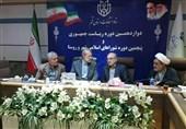 علی لاریجانی از ستاد انتخابات قم بازدید کرد