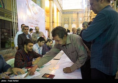 Long Queues as Polls Open in Iran Presidential Election