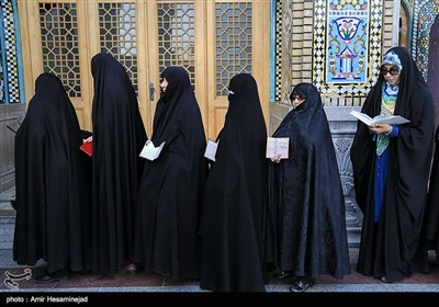 People in Iran's Qom Cast Vote to Pick Next President