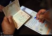 رئیس ستاد انتخابات استان کرمان: مجریان انتخابات اصل بیطرفی در برگزاری انتخابات را رعایت کنند
