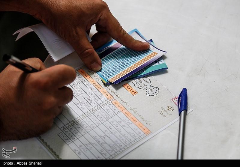 انتخابات ریاست جمهوری و شورای شهر - دانشگاه تهران