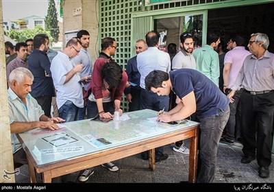 انتخابات ریاست جمهوری و شورای شهر- مسجد نطام مافی جنت آباد