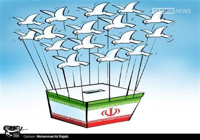 کاریکاتور/ مردم پیروز انتخابات...
