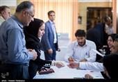انتخابات ریاست جمهوری و شورای شهر بوشهر