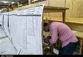 فرصت سه روزه برای اخذ شکایت از نحوه برگزاری انتخابات