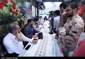 انتخابات ریاست جمهوری و شورای شهر - امام زاده صالح (ع)