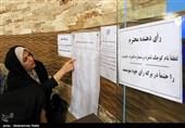 انتخابات ریاست جمهوری و شورای شهر همدان