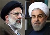 رئیسی روحانی رئیسی