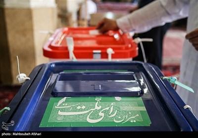 انتخابات ریاست جمهوری و شورای شهر قم