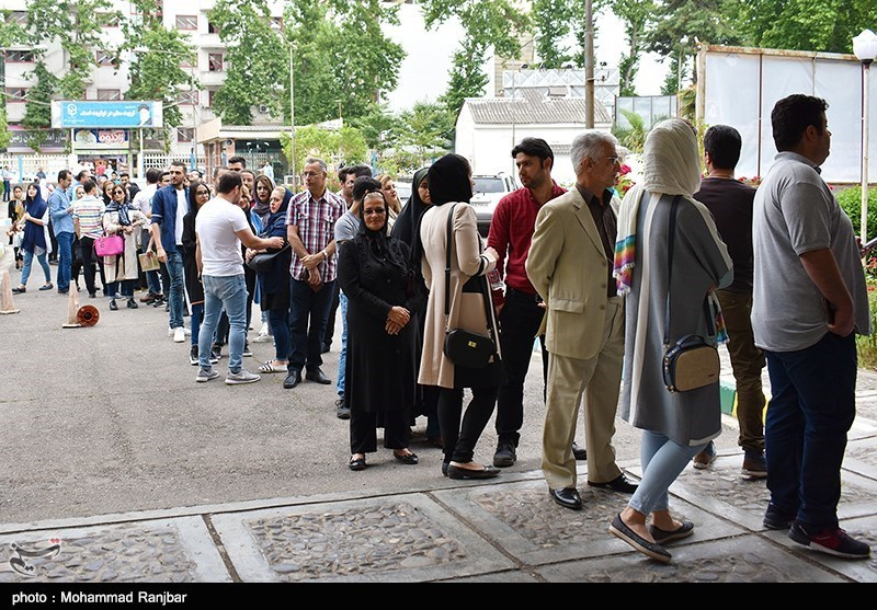 Early Results Show Record-High Turnout in Iran's Election