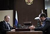برنامه توسعه روسیه تا سال 2025