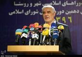 نتیجه نهایی انتخابات ساعت 14 امروز اعلام میشود