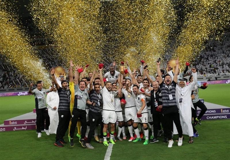 ورزشگاه خلیفه+ امیرکاپ قطر