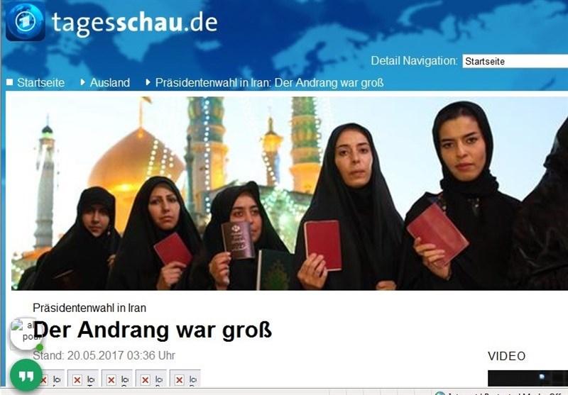 بازتاب حضور پرشور ایرانیان در انتخابات ریاست جمهوری در رسانههای آلمانی