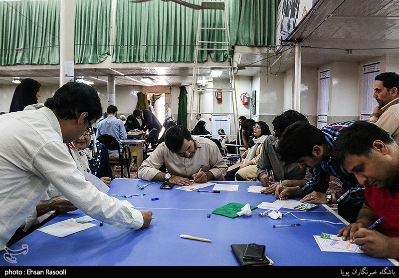Iran's Vetting Body Approves Presidential Elections Results