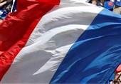 هواداران فرانسه