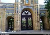 The Gate of National Garden in Iran's Tehran