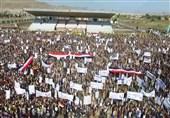 Binlerce Yemenli Trump'ın Arabistan'a Ziyaretini Protesto Etti