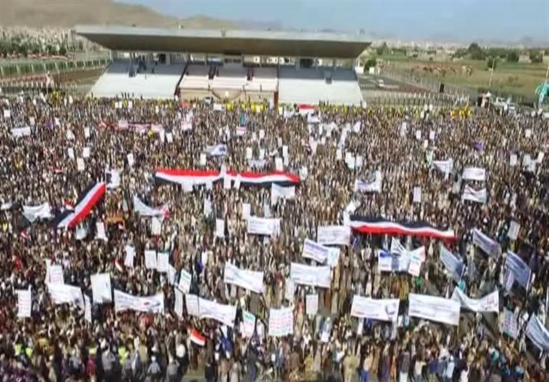 Yemenis Hold Massive Rally to Slam Normalization of Israeli-Arab Ties (+Video)