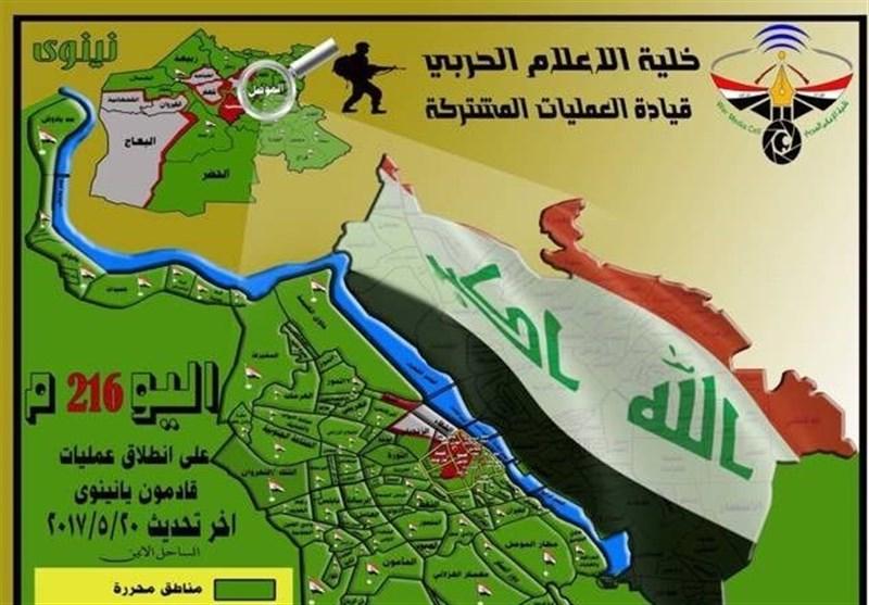 آزادسازی 2 محله در شمال موصل قدیم/ تداوم پیشروی حشدالشعبی در شهرستان البعاج