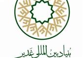 اجرای بیش از 120 برنامه غدیری در دهه امامت و ولایت