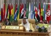پادشاه عربستان: نظام ایران راس تروریسم جهانی را تشکیل میدهد