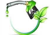 گوگردزدایی ارزان از سوختهای فسیلی با اختراع «سنتز نانوکاتالیستی»