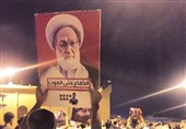 بحرین 3