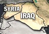 عراق اور شام