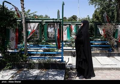 تشییع شهید مدافع حرم علیرضا قبادی در کرج
