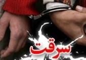 سارقان منازل نیمه ساز در کاشان دستگیر شدند