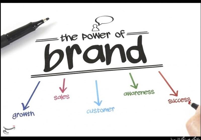برند + brand