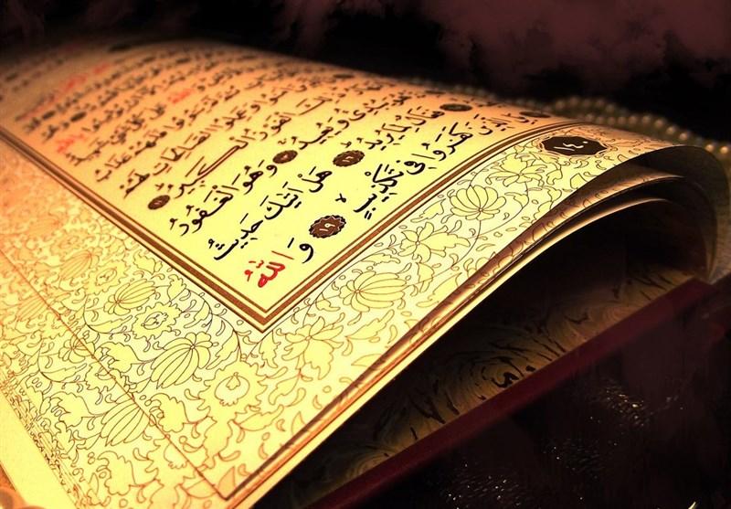 رشد و کمال انسانها در گرو مأنوس شدن با قرآن است