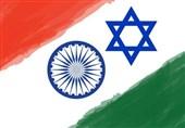 بھارت اور اسرئیل