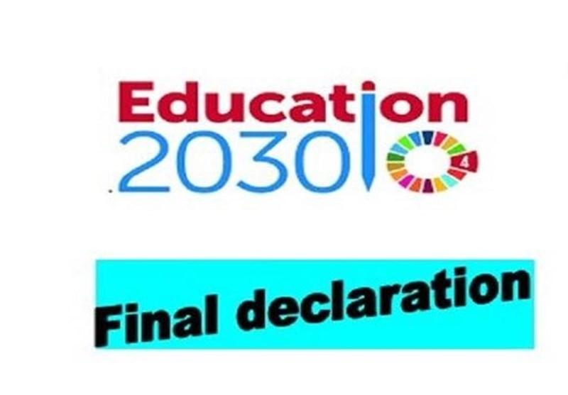 اغواگری نئولیبرال/ هدف سند 2030 چیست؟