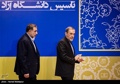 سیوپنجمین سالگرد تأسیس دانشگاه آزاد اسلامی