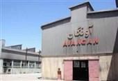 تشریح جزئیات واگذاری آونگان از زبان معاون سازمان صنعت استان مرکزی