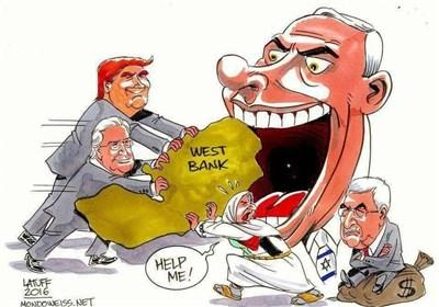 ٹرمپ کے مشرق وسطیٰ دورے کا نتیجہ!